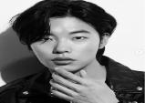 배우 '류준열' 호주 산불 구호에 동참