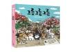 [신간] 그릉 그릉 그릉, 고양이 액티비티 북