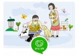 경기도, 유기동물 임시보호제 확대 시행