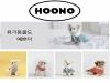 유기동물을 돕는 반려동물 의류 브랜드 '후노' 런칭