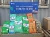 핏펫, 군산 유기동물보호소에 유기동물 '사랑∙나눔' 캠페인을 통해 사료 200kg 기부