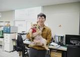 포인핸드, 가평군과 유기동물 입양 활성화 캠페인 영상 제작