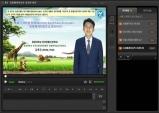 원광대 동물자원개발연구센터, 온라인 학술대회 전개
