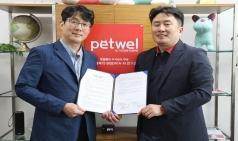 펫웰페어-베이비뉴스, 올바른 반려동물 문화 정착 공동캠페인 전개