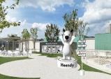 현대백화점, 다산신도시 아울렛에 반려동물 전용 펫파크 '힌디 하우스' 오픈