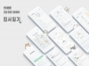 반려동물 앱 '집사일기' 대규모 업데이트 실시