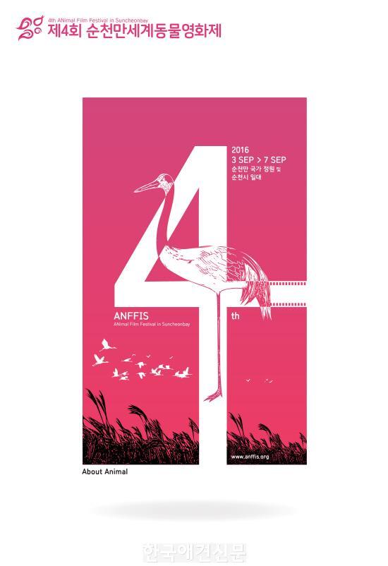 크기변환_aamain_poster.jpg