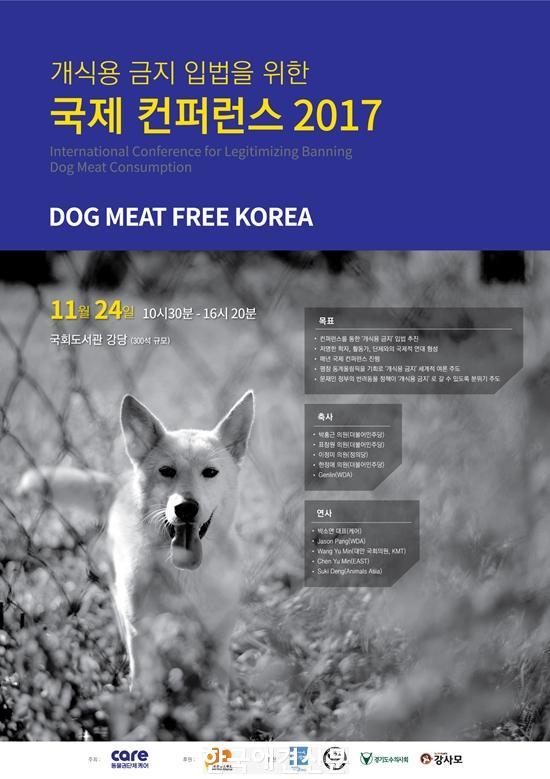 KakaoTalk_20171113_110400687수정.jpg