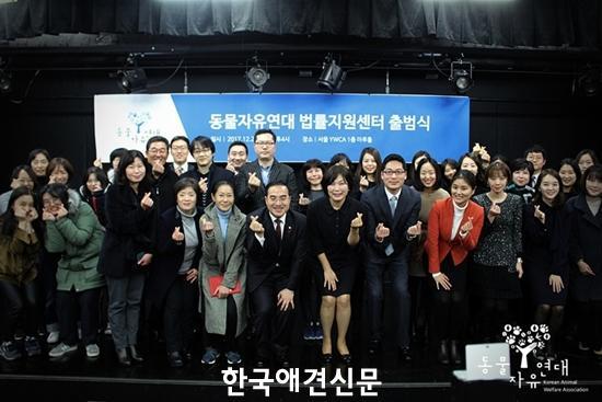 12월 사진출처 동물자유연대.jpg