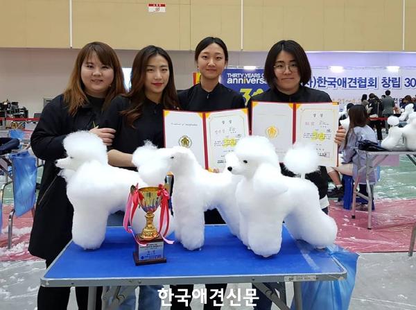 KKC 30주년 반려견스타일리스트 경연대회.png