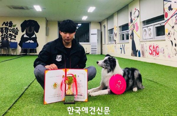 KKC 디스크독 챔피언십 3위 장현태.png