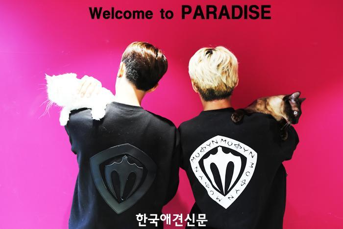 paradise (213)m.jpg