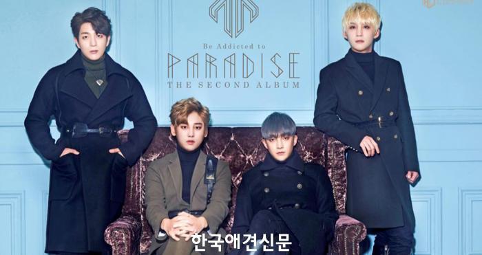 paradise_4m.jpg