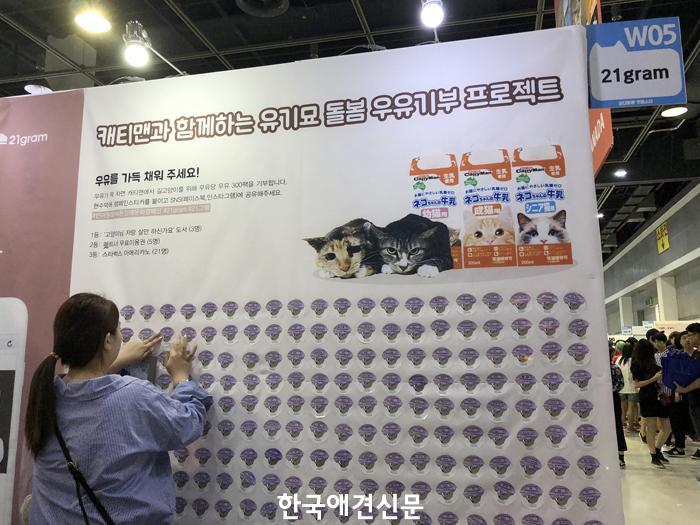 [별첨2] 21gram 반려동물 바른장례문화 캠페인 서약이벤트 사진.jpg