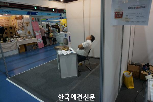 꾸미기_# (4).JPG