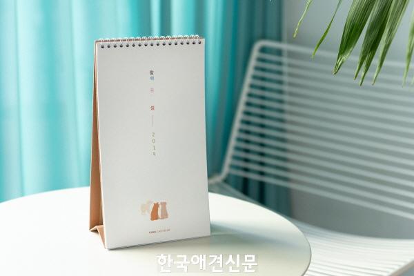 카라_2019년_달력.jpg
