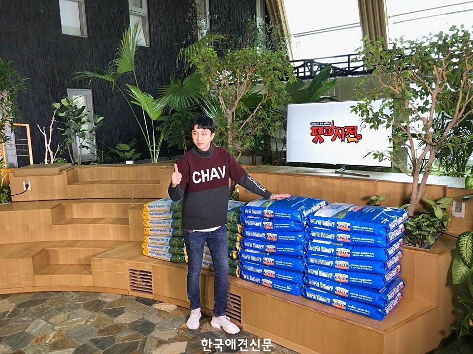 [skyTV보도자료]스카이펫파크, 퓨리 아빠 가수 슬리피 세이브펫챌린지 도전(3).jpg