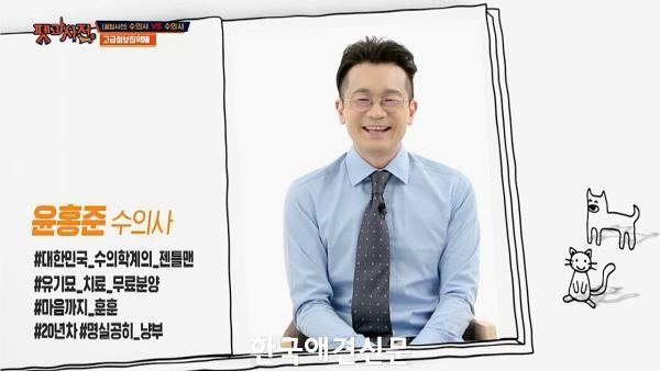 [skyTV보도자료]펫과사전 반려동물 사춘기 문제 다룬다...오늘밤 11시 본방송(3).jpg