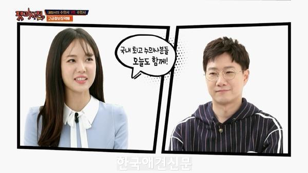 [skyTV보도자료]펫과사전 반려동물 사춘기 문제 다룬다...오늘밤 11시 본방송(1).jpg