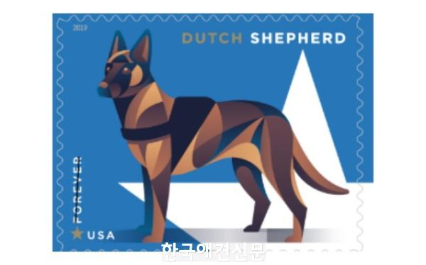 new-military-working-dog-stamps-2.jpg