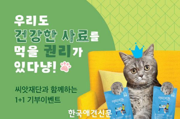 [크기변환]드림이이벤트웹배너.jpg