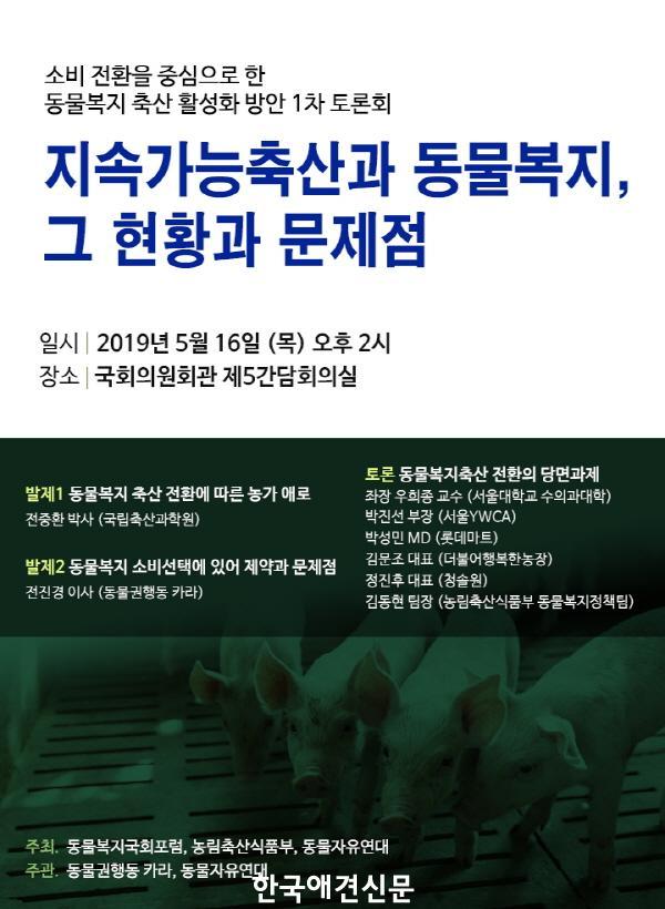 크기변환_토론회 포스터.jpg