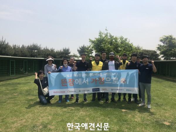 크기변환_벌교개농장 (6).jpg
