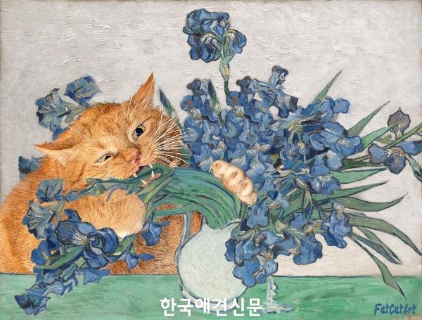 크기변환_붓꽃을 뜯어먹는 냥이.jpg