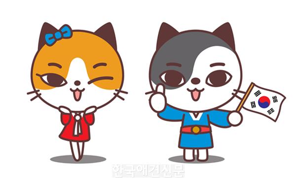 크기변환_고양이공모전최우수수상작.png