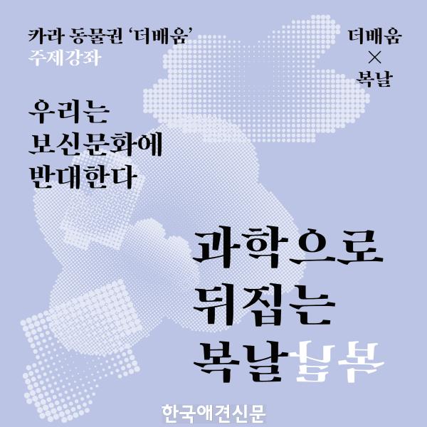 크기변환_카라복날강좌 (2).png