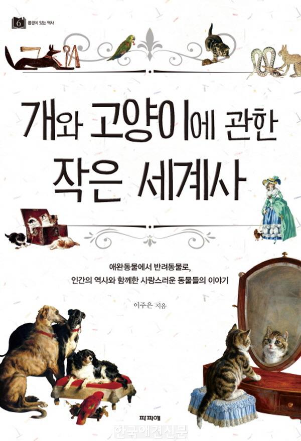[크기변환]newscj_천지일보_663604_678295_18.jpg