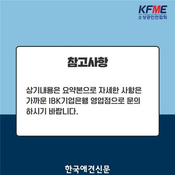 포맷변환_noname04.jpg.jpg