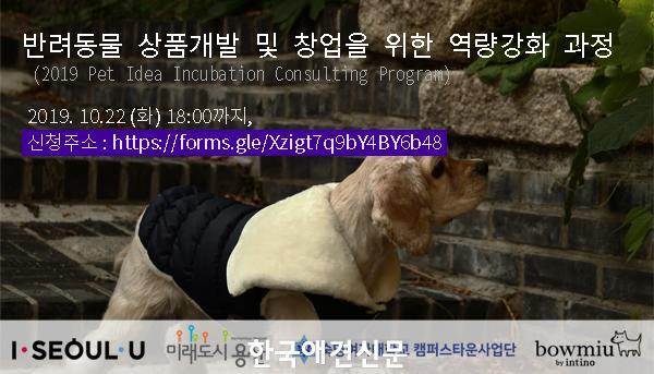 사본 -애견신문 메인페이지 재변경 (1).jpg