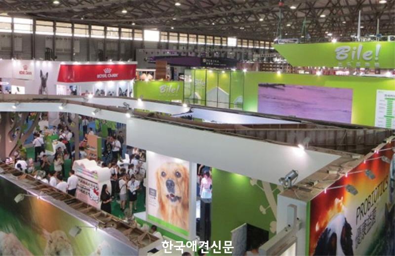 [크기변환]중국 pet-fair-asia1.jpg