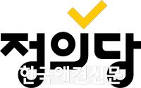 [크기변환]정의당.png