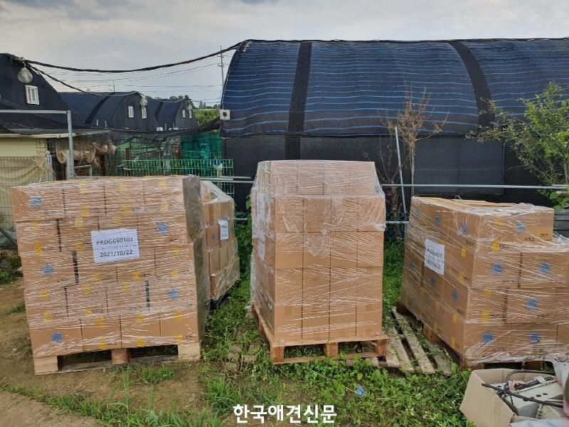 [크기변환]동우크리스탈, 행동사 쉼터에 260여 박스 기부(1).jpg
