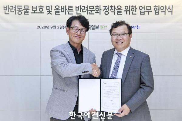 [크기변환]대한수의사회-한국일보 MOU 3.jpg
