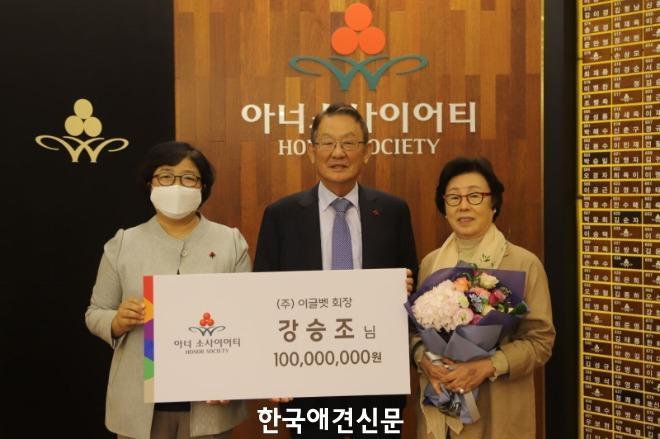 [크기변환][사랑의열매]강승조 회장 아너 가입식.JPG