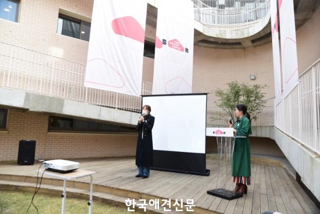 [크기변환]카라 더봄센터 개관 (1).JPG