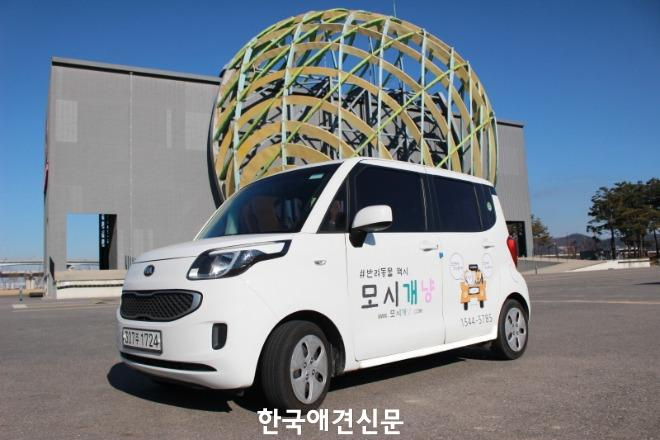 [크기변환]택시사진.jpg