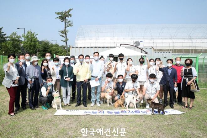 [크기변환]1. 고양시_ '민선7기 고양시 동물복지플랜 보고회' 개최 (3).jpg