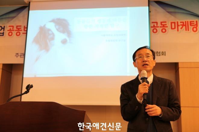 [크기변환]서울대 연성찬 교수.JPG