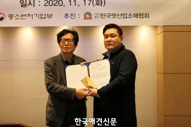 [크기변환]모범소상공인상 박정훈 대표.JPG